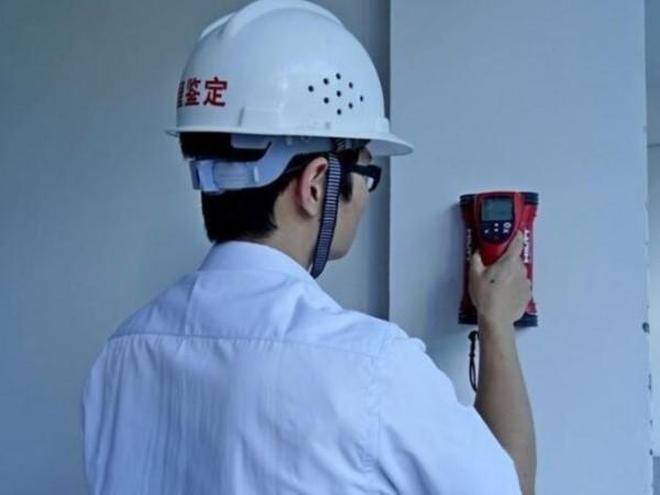 房屋质量检测由哪些部门与机构鉴定?