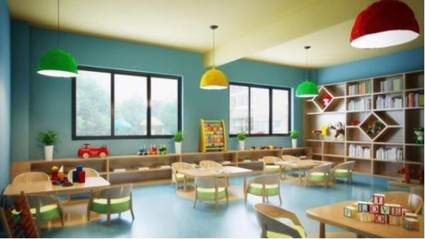 幼儿园房屋抗震检测鉴定项目