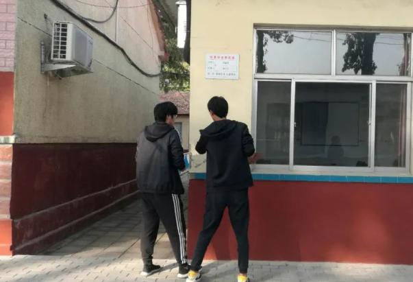 学校房屋检测